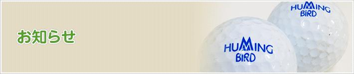 » <重要>【10/18(木)】営業時間短縮のお知らせ