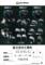 【3/27(土)開催】試打会のお知らせ「テーラーメイド」